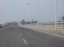 Wuhu city