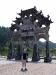 Gate at entrance, Xidi ancient village, Anhui province