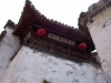 Balcony overlooking the square, Xidi ancient village, Anhui province