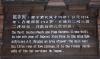 Taoli Garden, Xidi ancient village, Anhui province