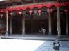 Jingai Hall, Xidi ancient village, Anhui province