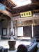 Zhuimi Hall, Xidi ancient village, Anhui province