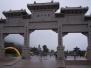 Shaolin Temple, Songshan