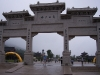 Entrance to Shaolin Temple, Songshan, Henan province