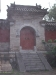 Shaolin Temple, Songshan, Henan province
