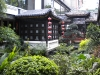 Courtyard of a historic Cantonese restaurant, Guangzhou, capital of Guangdong Province