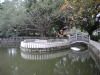 Lychee Park, Luohu District, Shenzhen, Guangdong Province