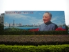 Sign commemorating Deng Xiaoping\'s founding of modern Shenzhen, Lychee Park, Luohu District, Shenzhen, Guangdong Province