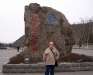 Entrance showing World Heritage logo, Longmen Grottoes, Luoyang Henan