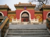 Hall of Spiritual Peace, Beihai Park, Beijing