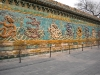 Nine Dragon Screen, Beihai Park, Beijing