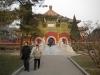 Xiao Xi Tian, Beihai Park, Beijing