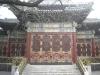 Tuancheng Circular City, Beihai Park, Beijing