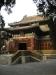 Hall of Divine Light, Tuancheng Circular City, Beihai Park, Beijing