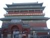Drum Tower, Beijing