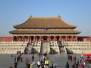 Imperial Palace (Forbidden City)