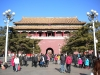 Entrance to Imperial Palace (Forbidden City), Beijing