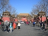 Meridian Gate, Imperial Palace (Forbidden City), Beijing