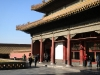 Hall of Earthly Tranquility, Imperial Palace (Forbidden City), Beijing