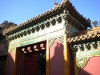 Western Palaces, Imperial Palace (Forbidden City), Beijing