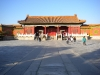 Eastern Palaces and Gallery of Treasures, Imperial Palace (Forbidden City), Beijing