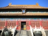 Hall of Clocks, Imperial Palace (Forbidden City), Beijing