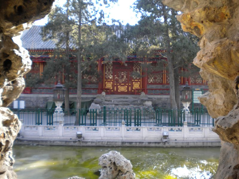 Discover china prince gong mansion for Cloud kitchen beijing