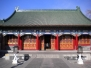 Prince Gong Mansion