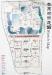 Plan of Prince Gong Mansion, Beijing