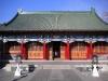 Prince Gong Mansion, Beijing