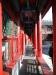 Hou Zhao Lou, Prince Gong Mansion, Beijing