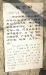 Secret Cloud Cave, Garden, Prince Gong Mansion, Beijing
