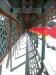 Ramp to Rock Platform, Garden, Prince Gong Mansion, Beijing