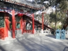 Rock Platform, Garden, Prince Gong Mansion, Beijing