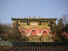 Realm of Multitudinous Fragrance, Summer Palace, Beijing