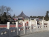 View towards Echo Wall and Celestial Warehouse from Circular Mound Altar, Temple of Heaven, Beijing