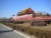 Tian'anmen, Beijing