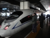 Beijing-Tianjin High Speed Rail