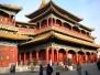 Yonghehong Lama Temple