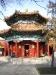 West Pavilion, Yonghegong Lama Temple, Beijing
