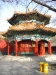 East Pavilion, Yonghegong Lama Temple, Beijing