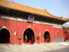 Yonghe Gate, Yonghegong Lama Temple, Beijing