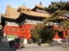 Yonghedian, Yonghegong Lama Temple, Beijing