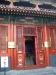 Jietai Building, Yonghegong Lama Temple, Beijing