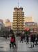 Erqi Square and Erqi Tower, Zhengzhou