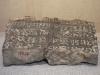 Earliest official inscriptions of Confucian classics - Eastern Han Dynasty 175 AD, Henan Museum, Zhengzhou