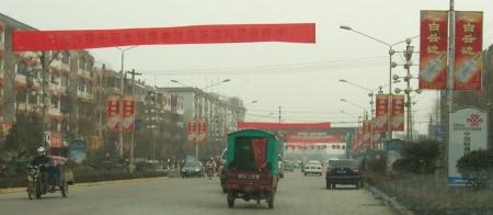 Xiangcheng, Henan