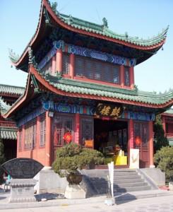 Xiangguo Temple