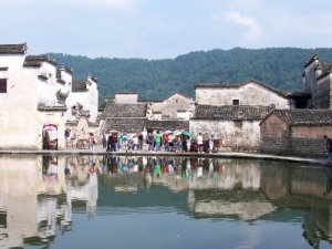 Moon Pond, Hongcun ancient village