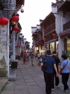 Huangshan Old Street